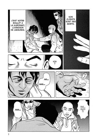 Page 8 kurosagi, livraison de cadavres tome 3