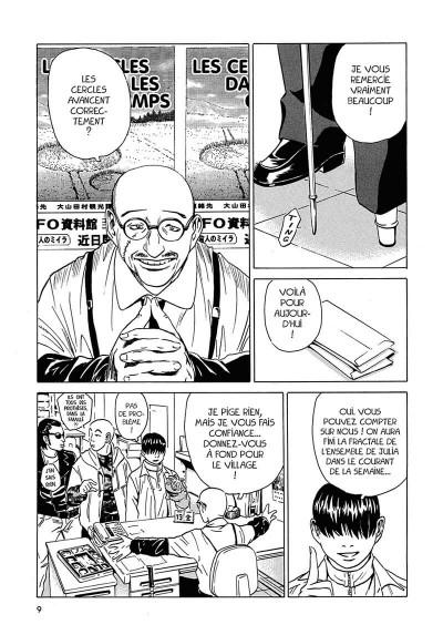 Page 0 kurosagi, livraison de cadavres tome 4