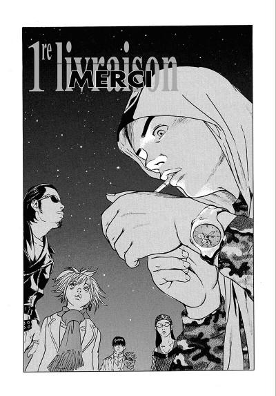 Page 4 kurosagi, livraison de cadavres tome 4