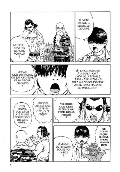 Page 6 kurosagi, livraison de cadavres tome 4