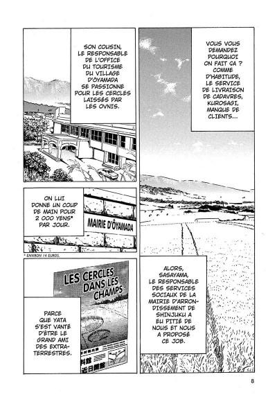 Page 9 kurosagi, livraison de cadavres tome 4