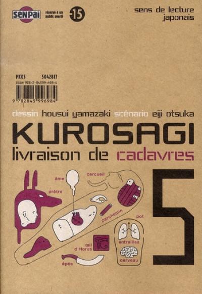 Couverture kurosagi, livraison de cadavres tome 5