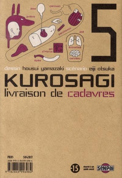 Dos kurosagi, livraison de cadavres tome 5