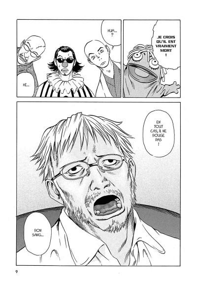 Page 0 kurosagi, livraison de cadavres tome 5