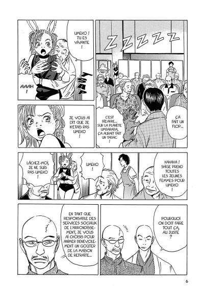 Page 7 kurosagi, livraison de cadavres tome 5