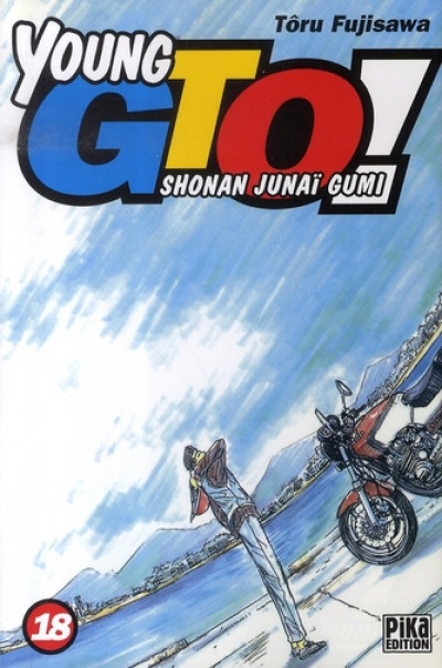 Couverture young gto tome 18