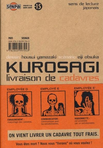 Dos kurosagi, livraison de cadavres tome 6