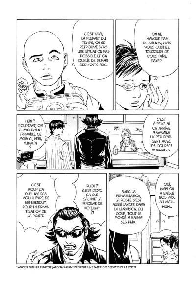 Page 0 kurosagi, livraison de cadavres tome 6