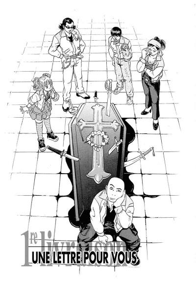 Page 8 kurosagi, livraison de cadavres tome 6