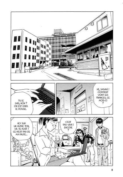 Page 9 kurosagi, livraison de cadavres tome 6