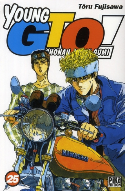 Couverture young gto tome 25