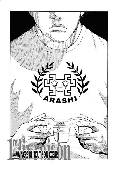 Page 8 kurosagi, livraison de cadavres tome 7