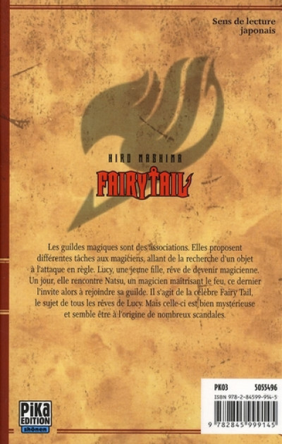 Dos fairy tail tome 1