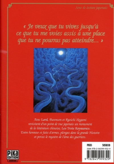 Dos lord tome 4