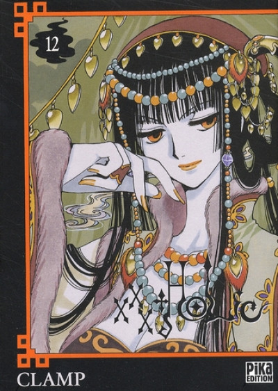 Couverture xxx holic tome 12