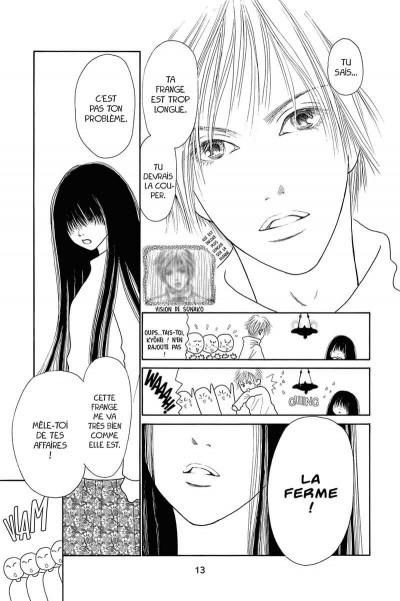 Page 0 yamato nadeshiko tome 1