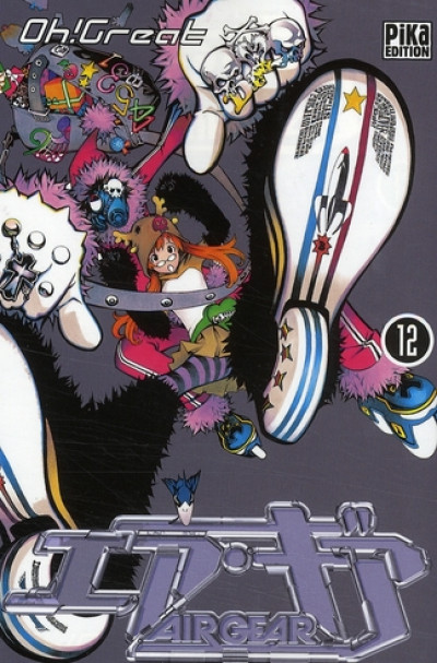 Couverture air gear tome 12