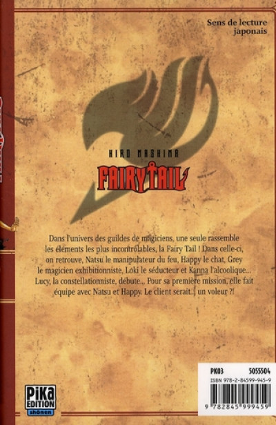Dos fairy tail tome 2