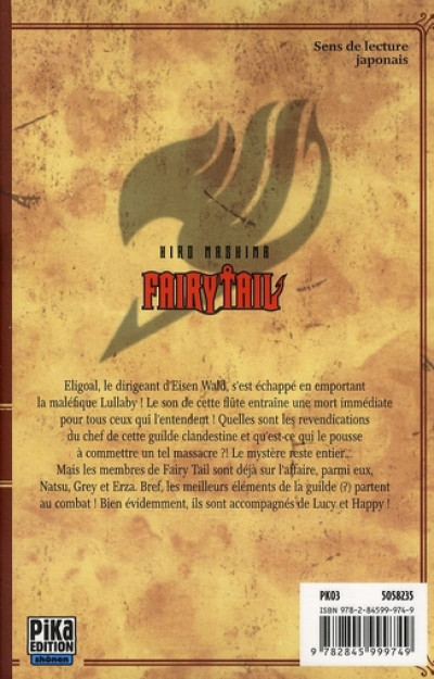 Dos fairy tail tome 3
