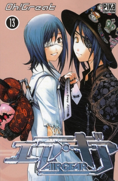 Couverture air gear tome 13