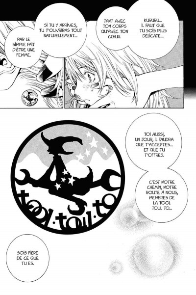 Page 0 air gear tome 13
