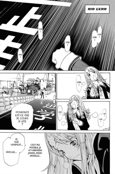 Page 8 air gear tome 13