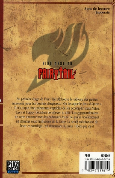 Dos fairy tail tome 4