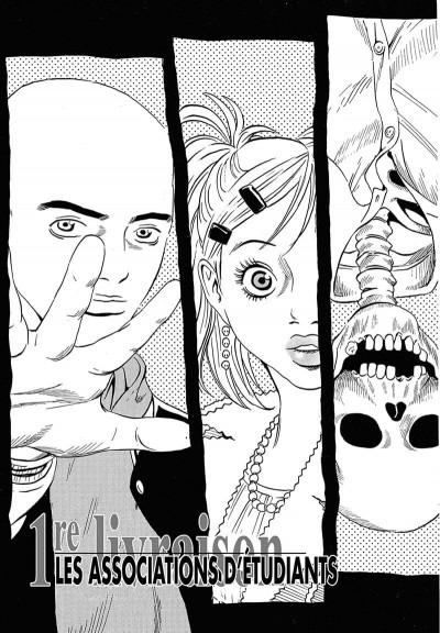 Page 0 kurosagi, livraison de cadavres tome 8