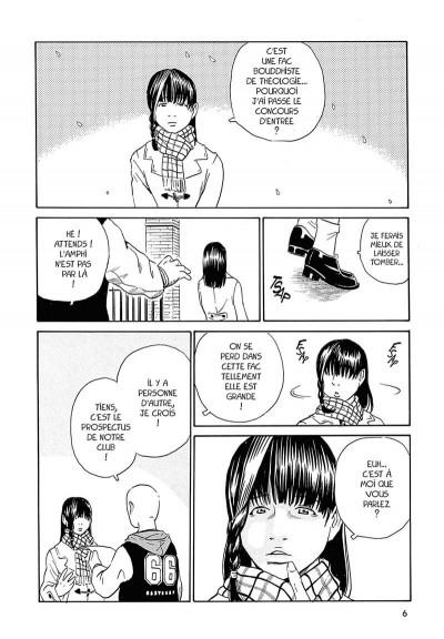 Page 7 kurosagi, livraison de cadavres tome 8