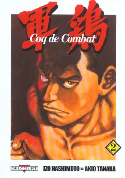 Couverture coq de combat tome 2
