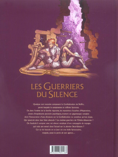 Dos les guerriers du silence tome 1 - point rouge