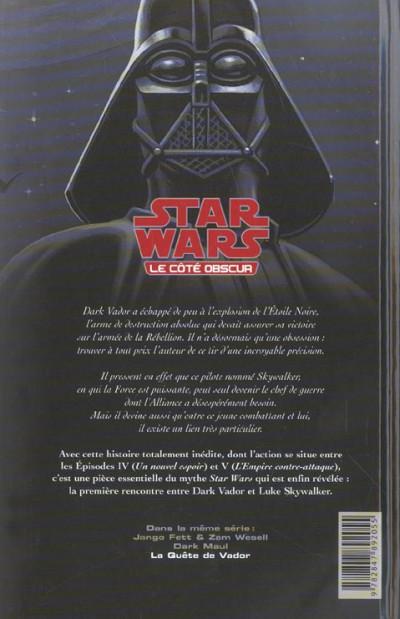 Dos Star Wars - le côté obscur tome 3 - la quête de vador