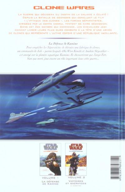 Dos star wars - clone wars tome 1 - la défense de kamino