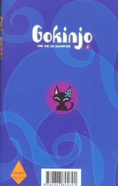 Dos gokinjo, une vie de quartier tome 1