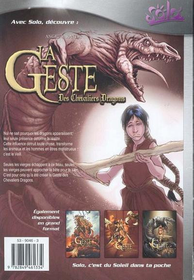 Dos la geste des chevaliers dragons tome 1 - poche - jaina