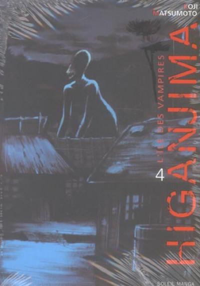 image de higanjima, l'île des vampires tome 4