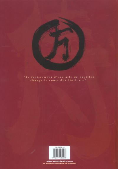 Dos samurai tome 1 - le coeur du prophète