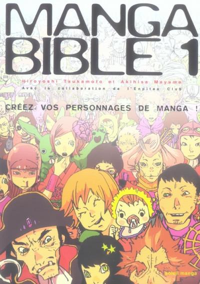 Couverture manga bible tome 1 - Créer des personnages