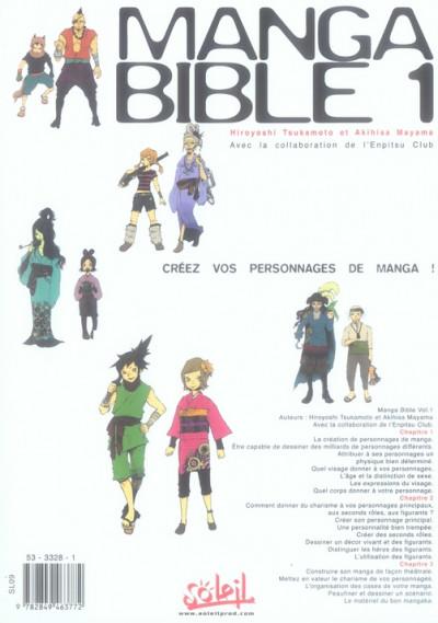 Dos manga bible tome 1 - Créer des personnages