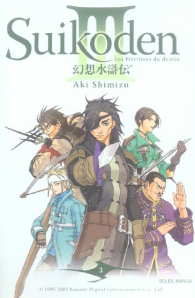 Couverture suikoden III tome 3