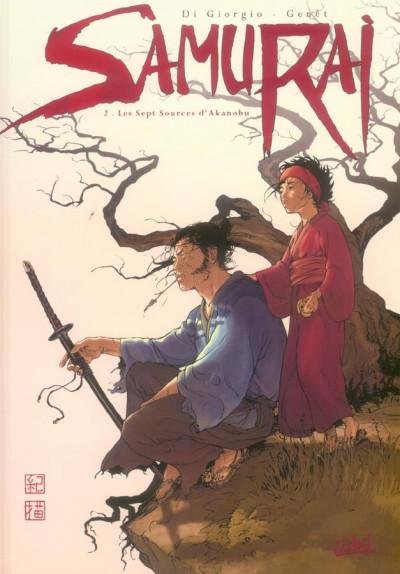 image de Samuraï tome 2 - les sept sources d'akanobu