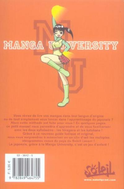 Dos kana et kanji de manga tome 1