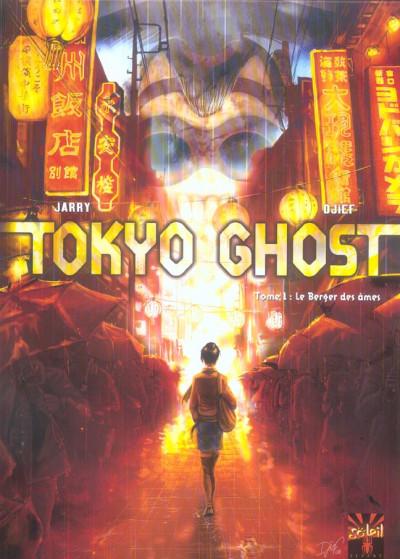 Couverture tokyo ghost tome 1 - le berger des âmes
