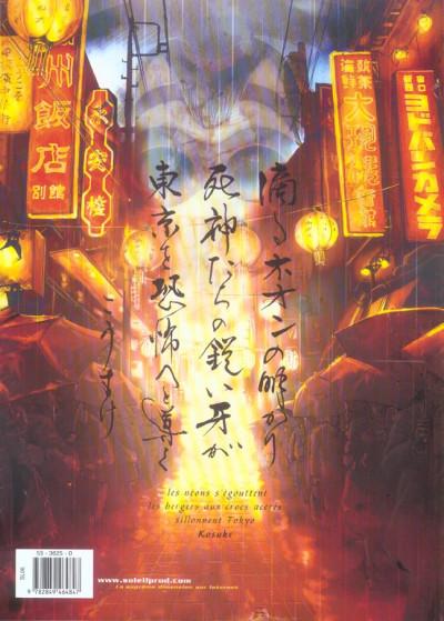 Dos tokyo ghost tome 1 - le berger des âmes