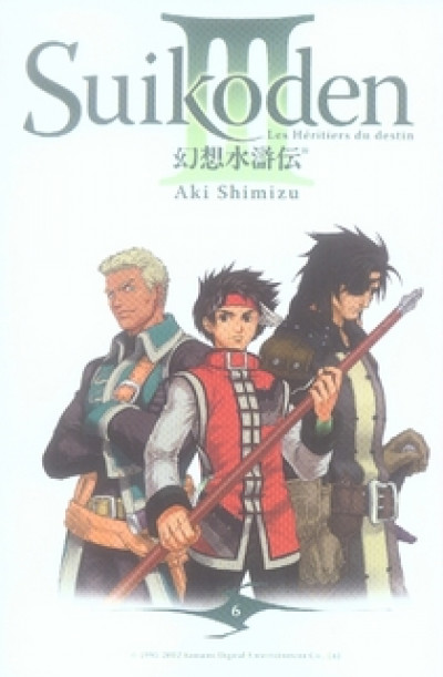 Couverture suikoden III tome 6
