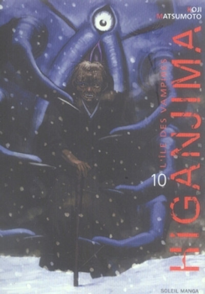 image de higanjima, l'île des vampires tome 10
