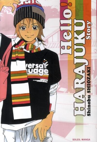 image de Hello ! harajuku story tome 1