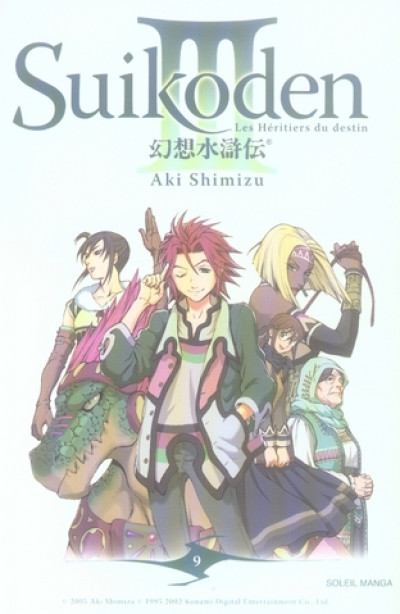 Couverture suikoden III tome 9