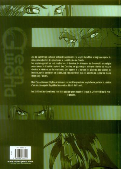 Dos greenworld tome 1 - quand meurent les cébyllins