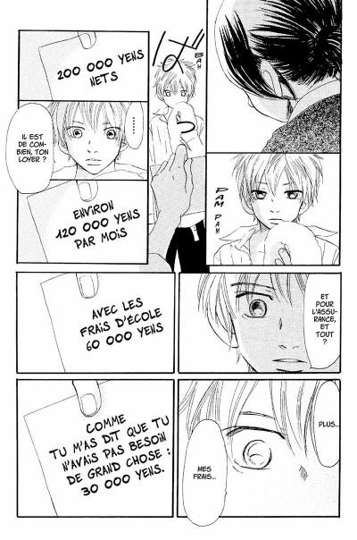 Page 8 c'était nous tome 8